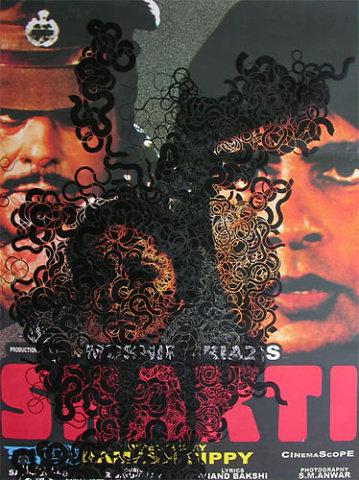 India #05 Shakti 1980