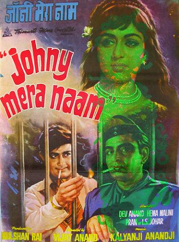 India #04 Johny Mera Naam 1970