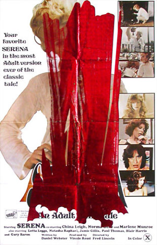 Behind apple series / Serena 1979