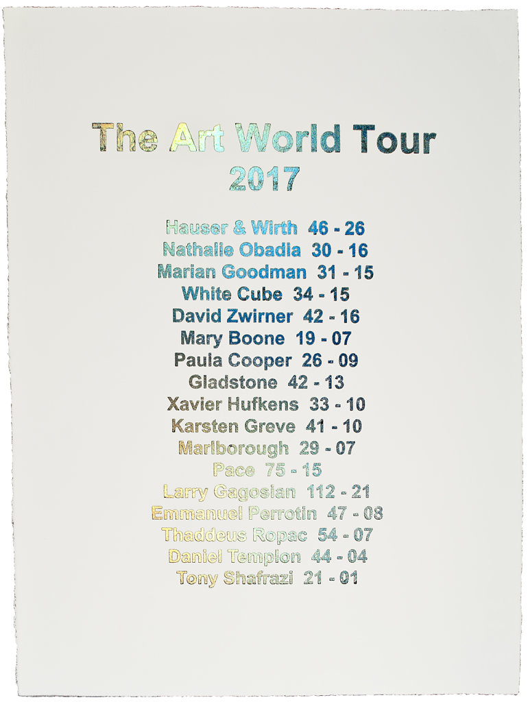 The art world tour